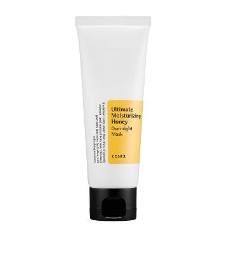 エージェントしないでくださいカートCOSRX アルティメット モイスチャライジング ハニー オーバーナイト マスク チューブタイプ(60ml) リニューアル / Ultimate Moisturizing Honey Overnight Mask [並行輸入品]
