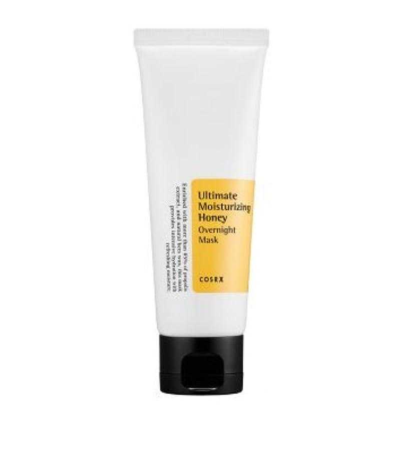 マットレス生き残ります洞察力のあるCOSRX アルティメット モイスチャライジング ハニー オーバーナイト マスク チューブタイプ(60ml) リニューアル / Ultimate Moisturizing Honey Overnight Mask [並行輸入品]