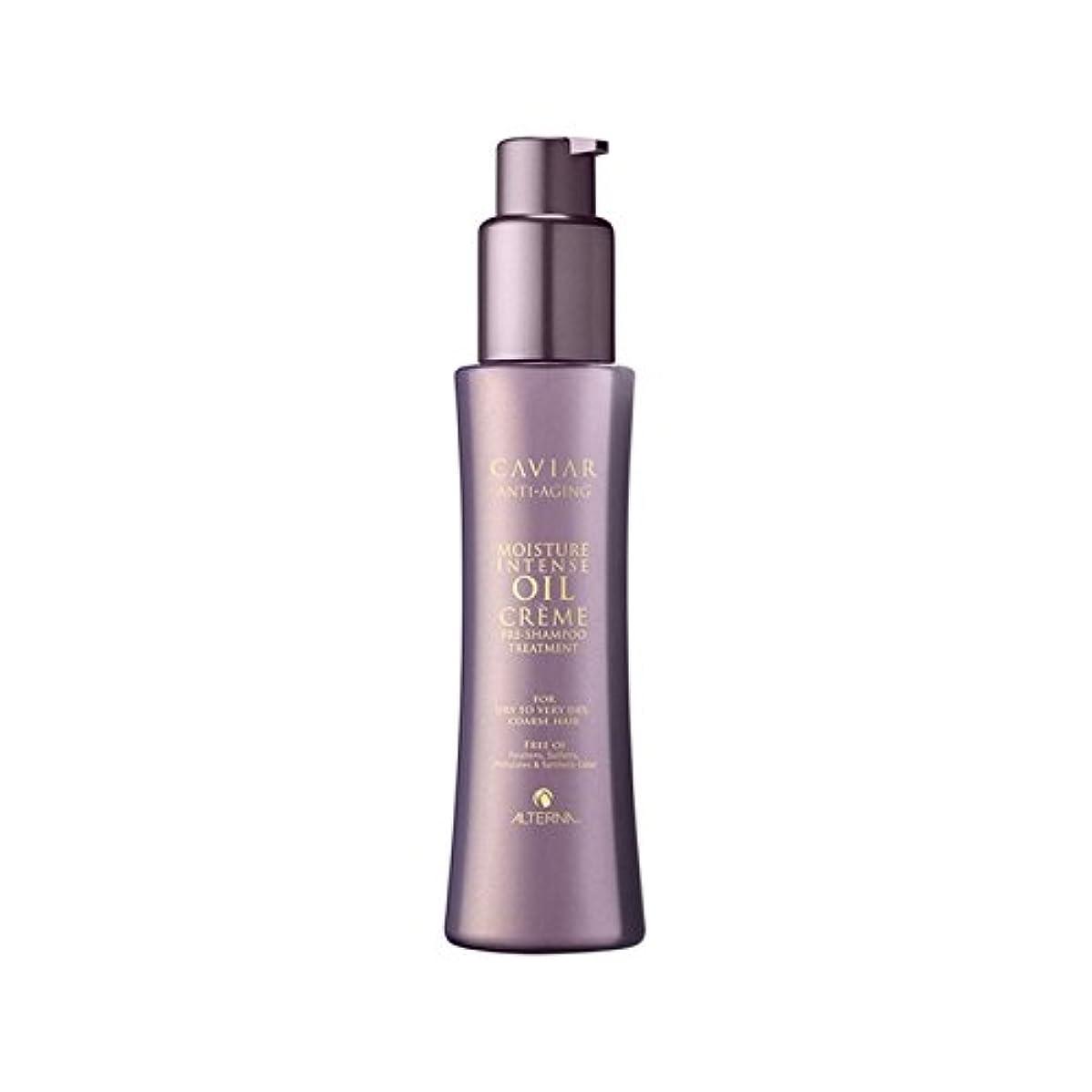 病者バンカー珍味オルタナキャビア水分激しいオイルクリームシャンプー前処理(125ミリリットル) x4 - Alterna Caviar Moisture Intense Oil Cr?me Pre-Shampoo Treatment (125ml) (Pack of 4) [並行輸入品]