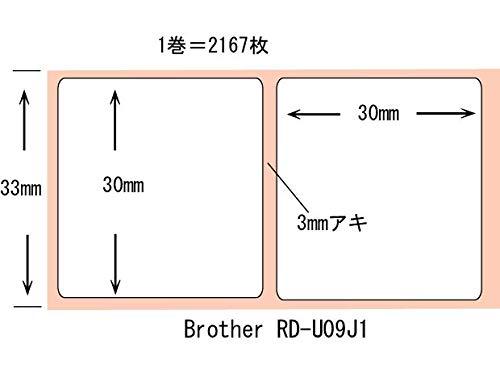 ブラザー(TD-2130N/TD2130NSA用) 30mmx30mm (RD-U09J1) 白無地感熱紙 互換ラベル 1巻=2167枚巻 (50巻)