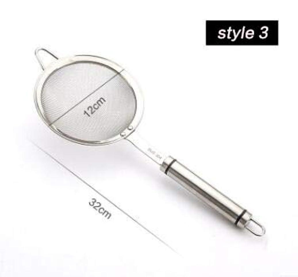 ラテン約設定ホットRSCHEF 304 stainless steel filter long handle ultrafine stencil sieve juice juice colander colander : style 3