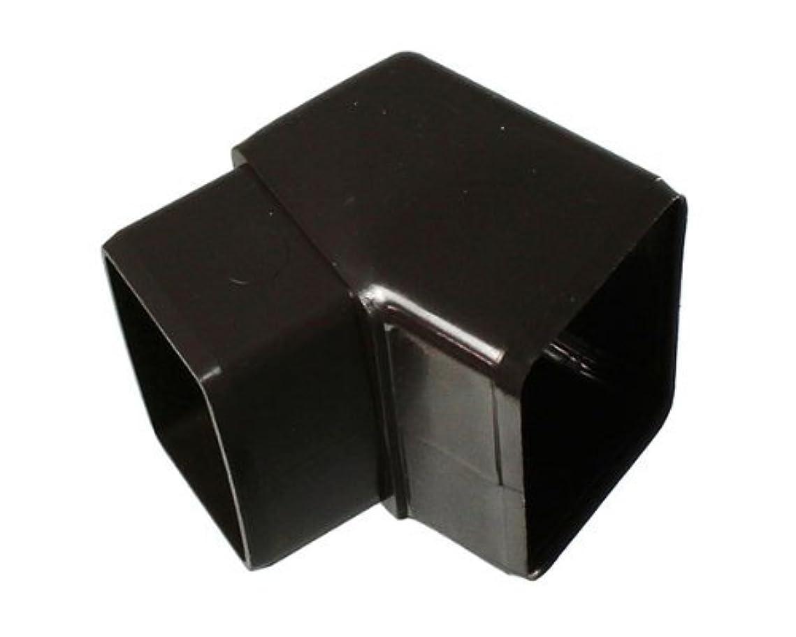 気まぐれな出版タンカーカーポート 雨どい部品 雨樋 角エルボ (30×45mm)(ブラウン)