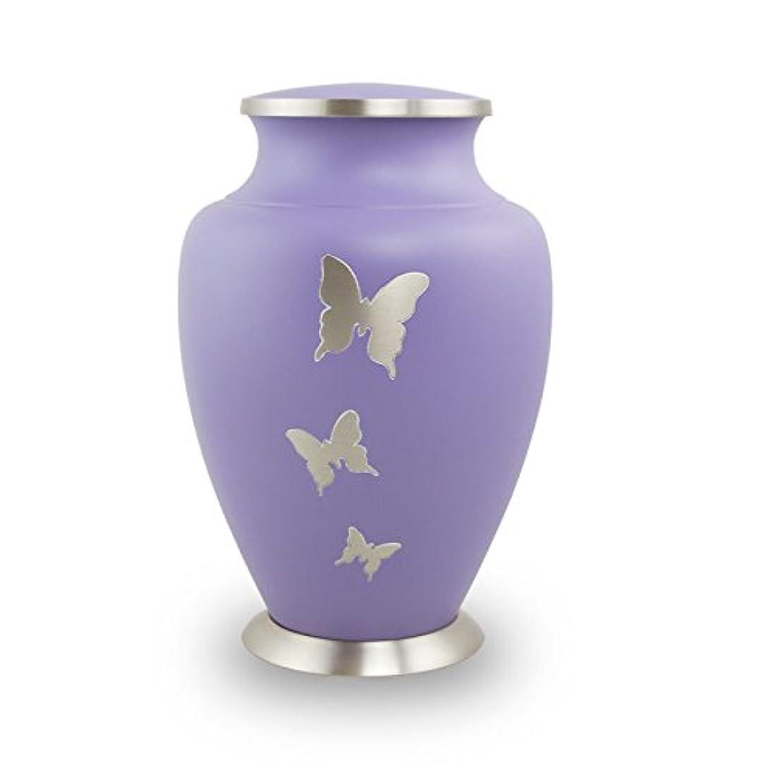カロリー未就学最大化するAriaバタフライCremation Urn
