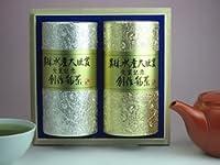 農林水産大臣賞受賞記念 創作銘茶 御歳暮 ギフト セット 12960 深むし煎茶200g ×2本茶筒木箱入