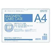 (まとめ) コクヨ マグネットカードケース A4 内寸213×302mm 白 マク-614W 1枚 【×4セット】 ds-1582584