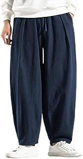 بناطيل Xieifuxixxxnnsdk للرجال كاجوال برباط سحب كامل الخصر سروال ملابس يومية بنطال الحريم (اللون: أزرق، المقاس: كبير)