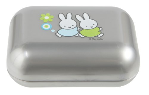Bébé-jou 6207 Boîte à savon Miffy retro argent
