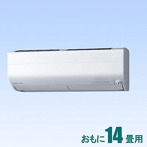 MITSUBISHI(三菱電機)『霧ヶ峰(MSZ-ZW4020S)』