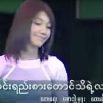 Min Yee Sar Tg Thi Yae Lar