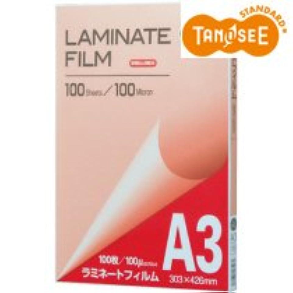 核批判的喪TANOSEE ラミネートフィルム A3 グロスタイプ(つや有り) 100μ 1パック(100枚)