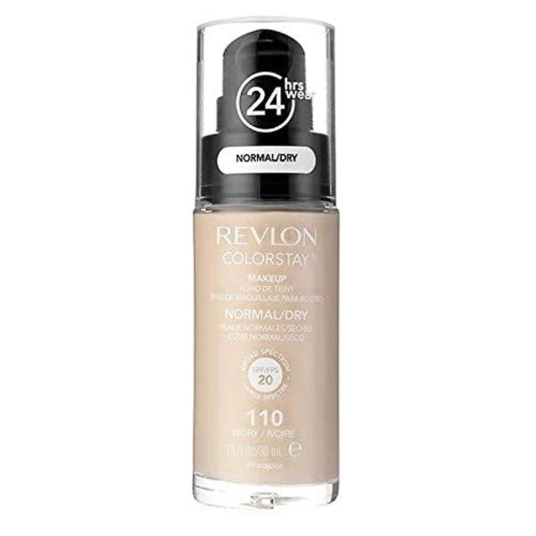 独創的終点爆弾[Revlon ] レブロンカラーステイ基盤ノルム/ドライアイボリー30ミリリットル - Revlon Color Stay Foundation Norm/Dry Ivory 30ml [並行輸入品]