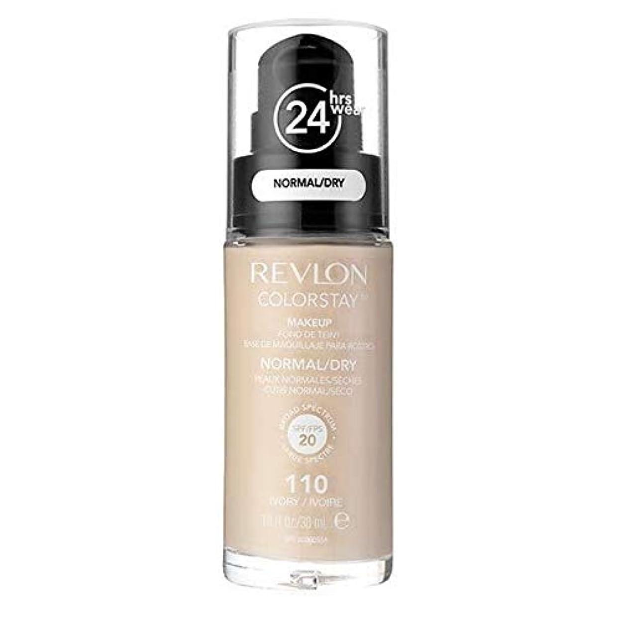 聴覚叫ぶ医薬[Revlon ] レブロンカラーステイ基盤ノルム/ドライアイボリー30ミリリットル - Revlon Color Stay Foundation Norm/Dry Ivory 30ml [並行輸入品]