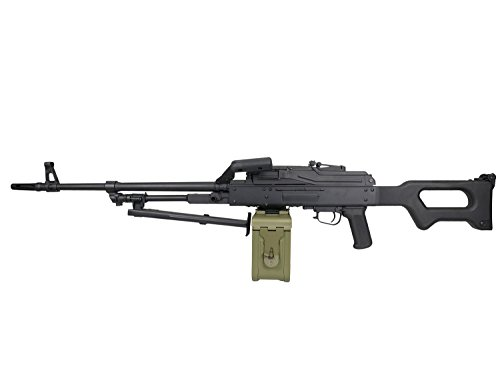 A&K PKM Vollauto Softair/Airsoft Light Machine Gun Maschinengewehr -schwarz- < 0,5 Joule