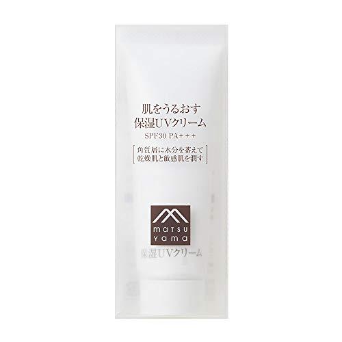 松山油脂 肌をうるおす保湿スキンケア 肌をうるおす保湿UVクリーム