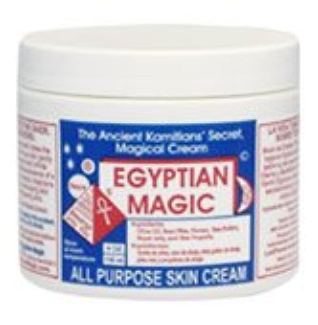 キリスト薄暗い同化【EGYPTIAN Magic(エジプシャン マジック)】 EGYPTIAN MAGIC CREAM マジック クリーム 118ml