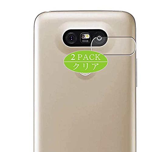 VacFun 2 Piezas Protector de Lente de cámara, compatible con LG G5,...
