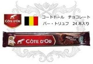 コートドール チョコレート バー・トリュフ 24本入り 1011697
