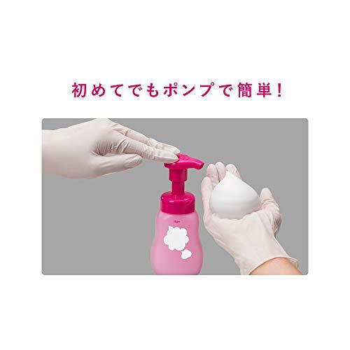 【Amazon.co.jp限定】ビゲンホーユーポンプカラー4白髪染めライトブラウン詰替え用2個+専用空ボトル1個付
