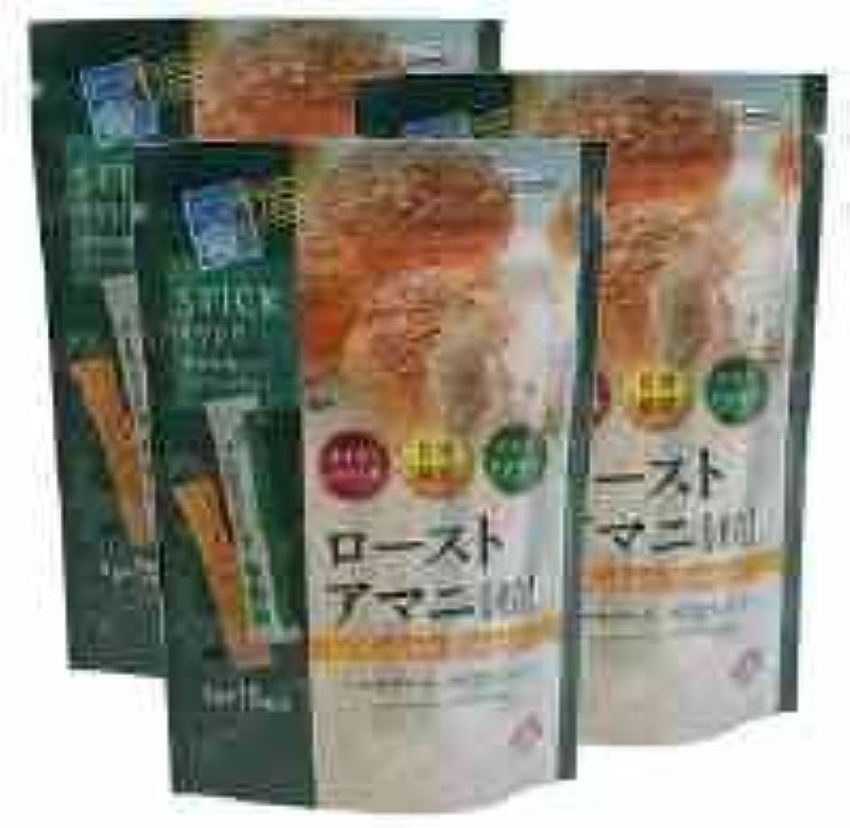 均等に彼の運ぶローストアマニ粒【3袋セット】日本製粉
