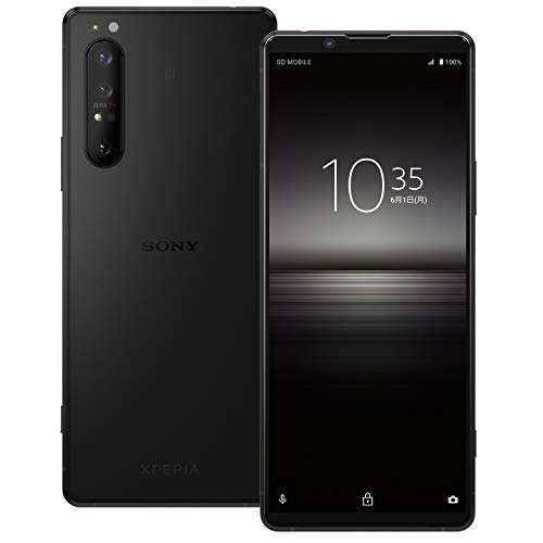 ソニー 『Xperia1 II(XQ-AT42)』