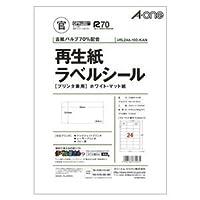 エーワン 再生紙ラベル プリンタ兼用 マット紙 A4 24面 100枚 RL24A-100-KAN