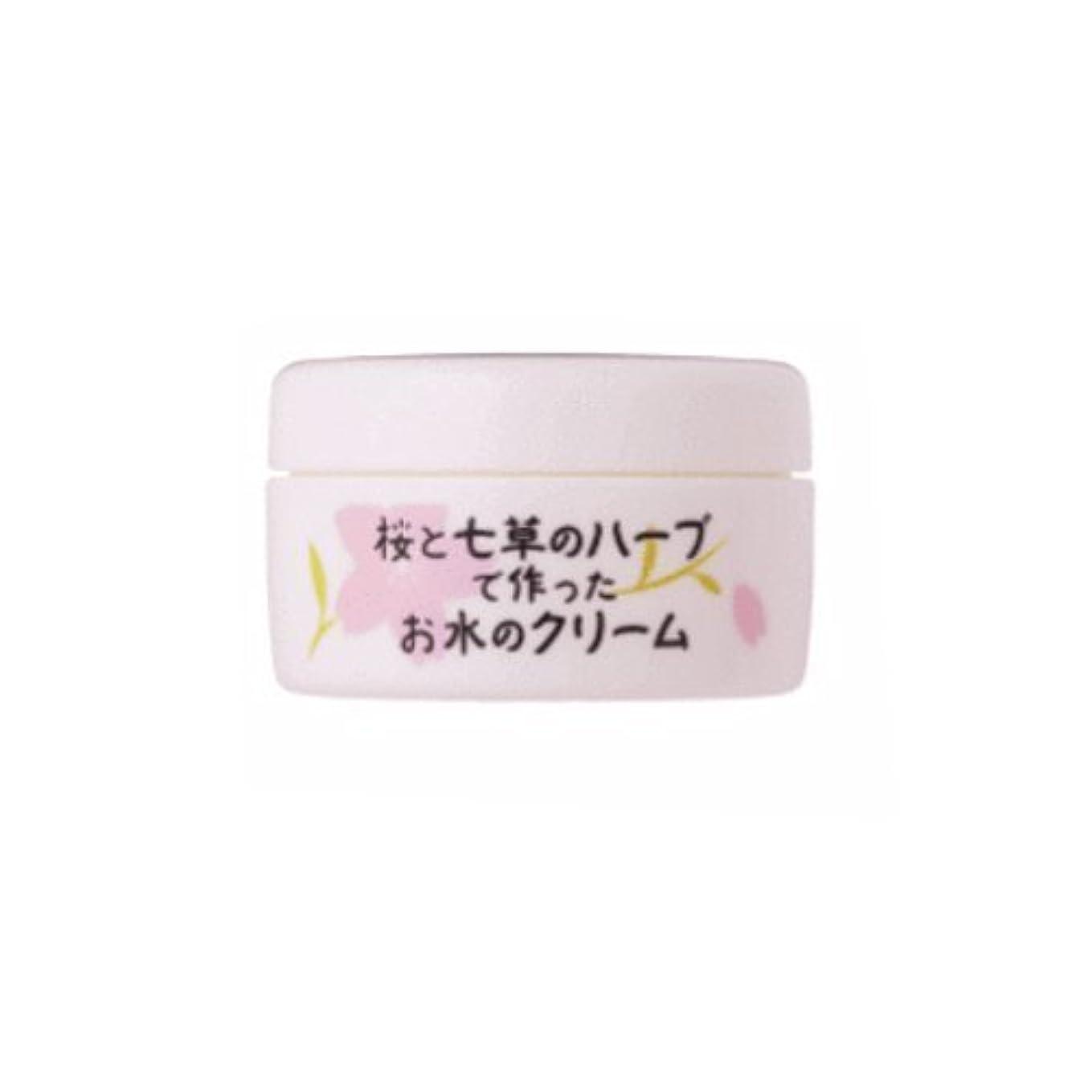 効果的に誰お酒桜と七草のハーブで作った お水のクリーム 80g