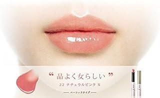 【オペラ(OPERA)】シアーリップカラー (22 ナチュラルピンクN)