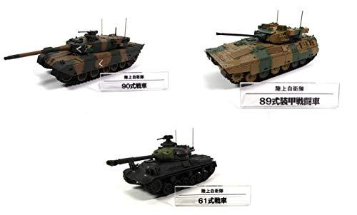 DeAgostini 3 japanische Militärpanzer 1/72 (Ref: SD-7-9-11)