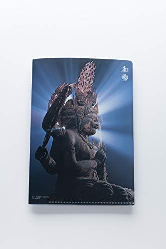 和樂 2019年4月号 商品画像