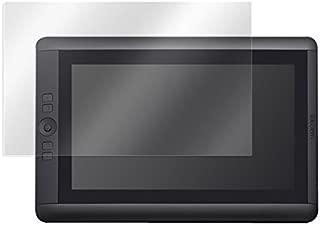 OverLay Plus for Cintiq 13HD 低反射 アンチグレア ノングレア 非光沢 液晶 保護 シート フィルム プロテクター OHDTK1300