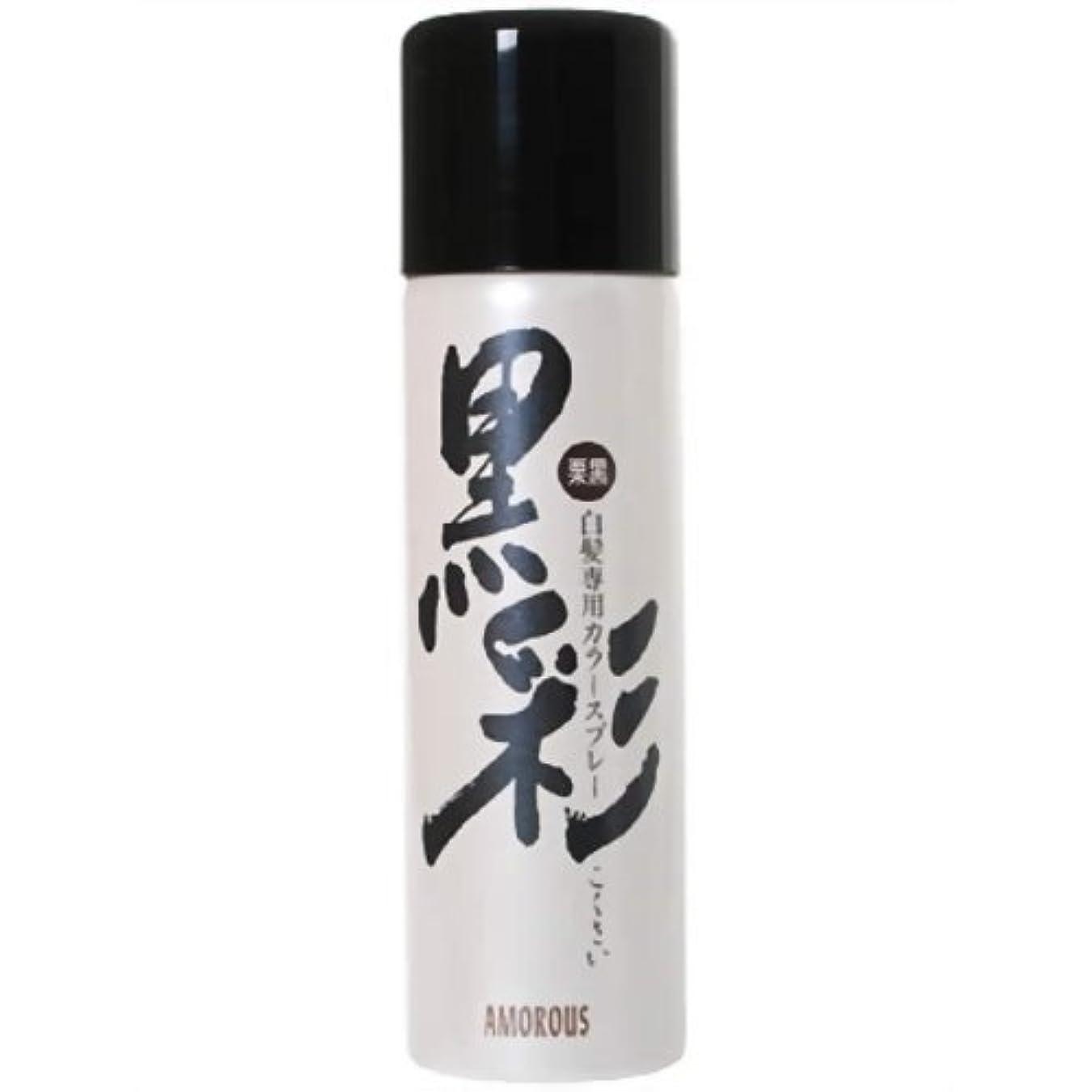 楕円形たるみ刺繍アモロス黒彩 93G 栗黒 74A × 5個セット