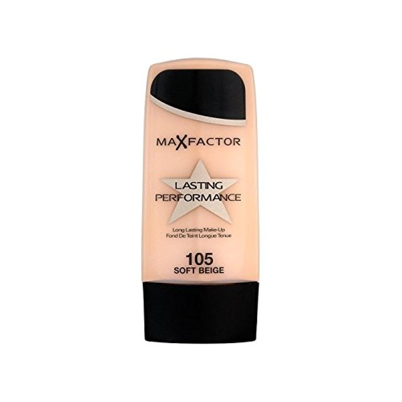 とげのあるサスティーンリスキーなマックスファクター持続パフォーマンスの基盤ソフトベージュ105 x4 - Max Factor Lasting Performance Foundation Soft Beige 105 (Pack of 4) [並行輸入品]