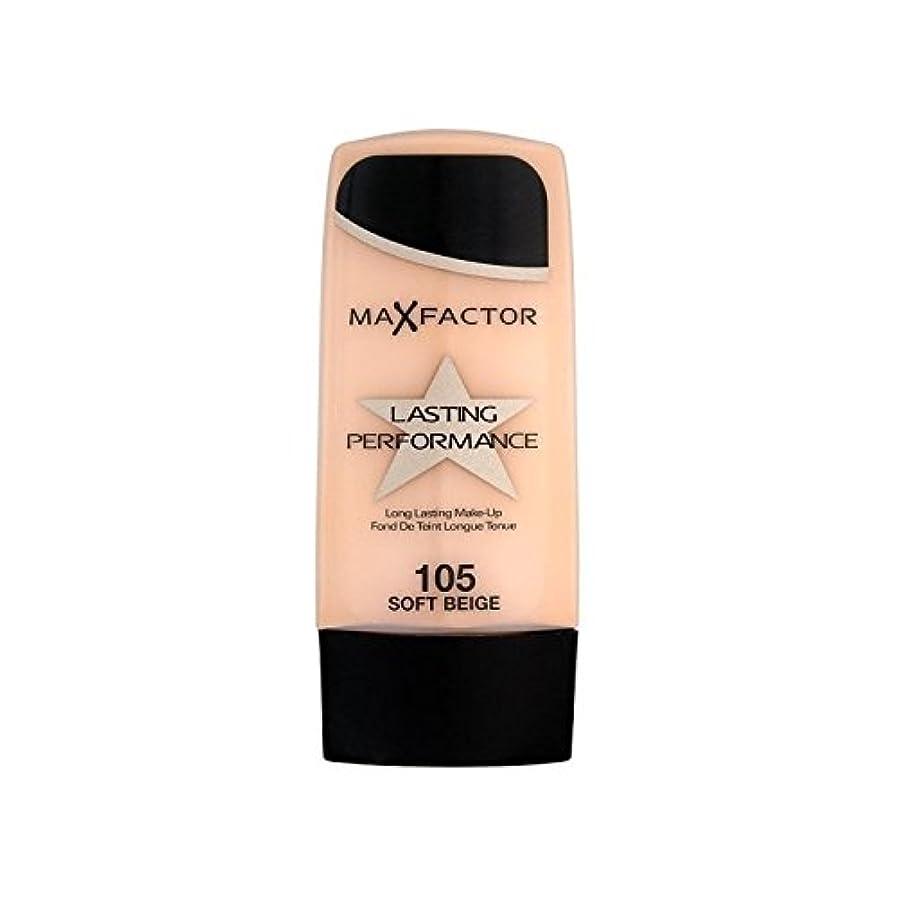 堀キャリッジ反対したマックスファクター持続パフォーマンスの基盤ソフトベージュ105 x2 - Max Factor Lasting Performance Foundation Soft Beige 105 (Pack of 2) [並行輸入品]