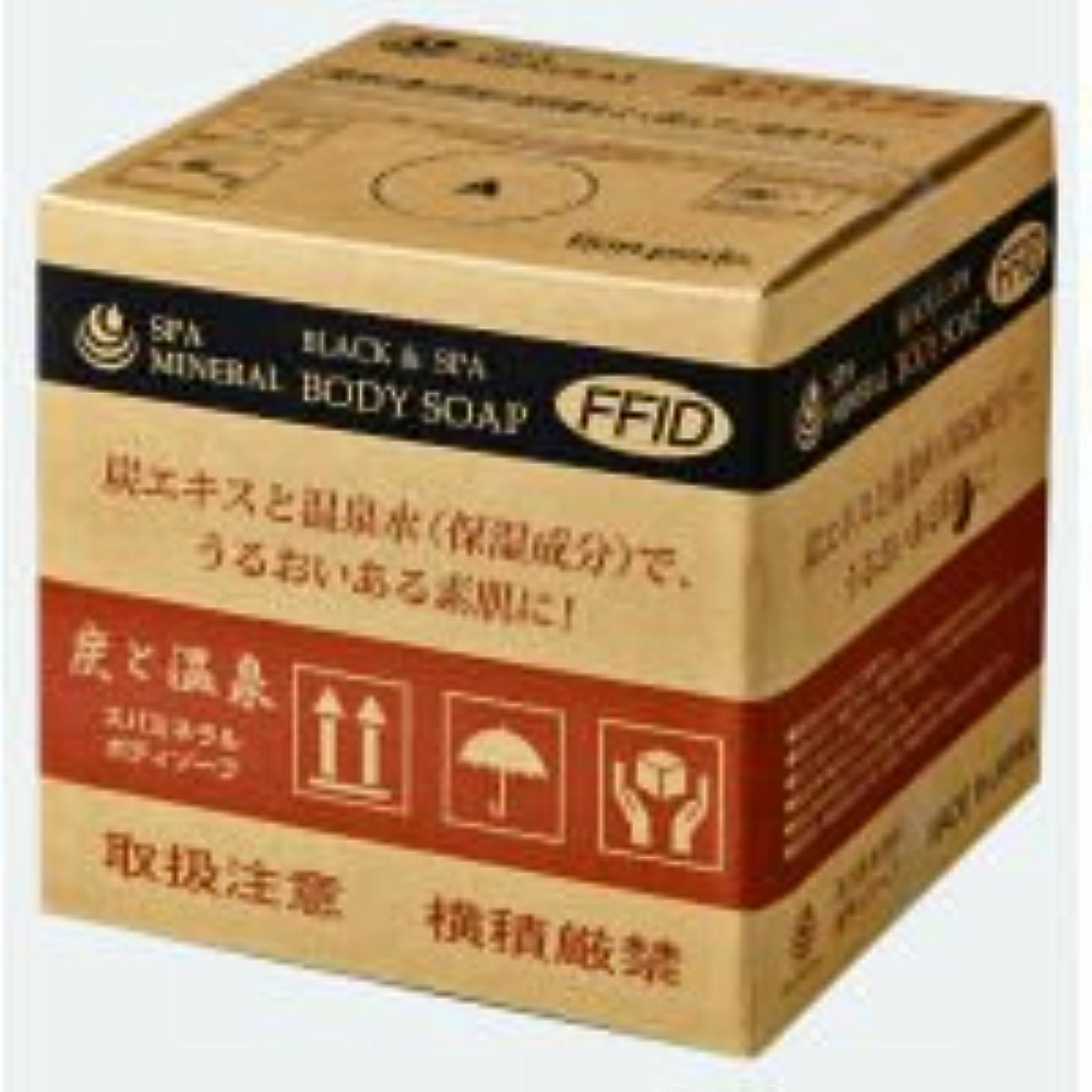 虐殺温度チャームスパミネラル 炭ボディソープ 20kg 詰替用