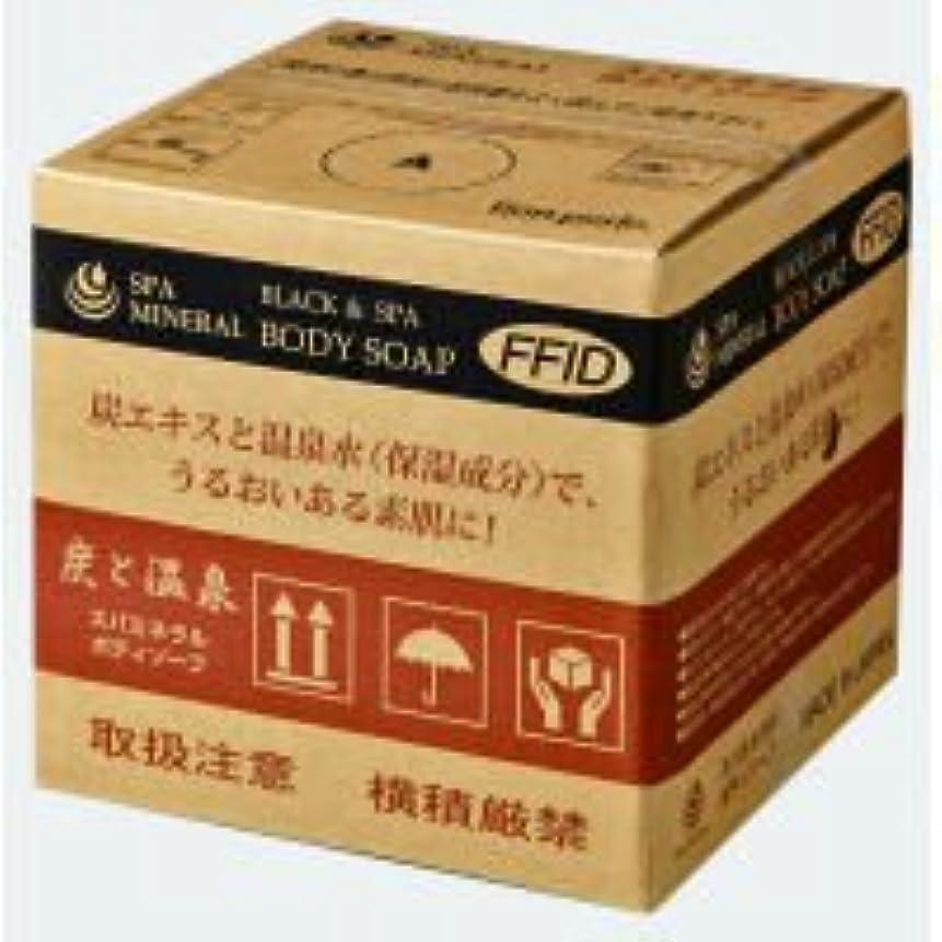 の面ではネーピア熱望するスパミネラル 炭ボディソープ 20kg 詰替用