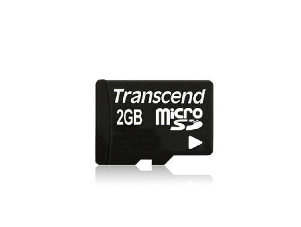 病な風邪をひく正直Transcend microSDカード 2GB 1adapter 永久保証 TS2GUSD-1