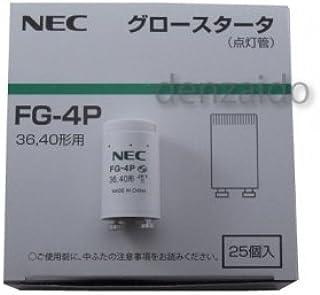 NEC グロースタータ (グロー球/点灯管) 40W用 P21口金 FG-4PC_set