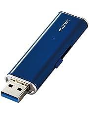 エレコム 外付けSSD ポータブル 1TB USB3.2(Gen1)対応 超小型 ブルー データ復旧サービスLite付 ESD-EMN1000GBUR