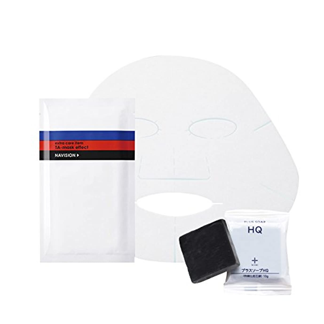 工場メンタリティ外国人ナビジョン NAVISION TAマスクエフェクト 18mL×5包 + プラスキレイ プラスソープHQミニ