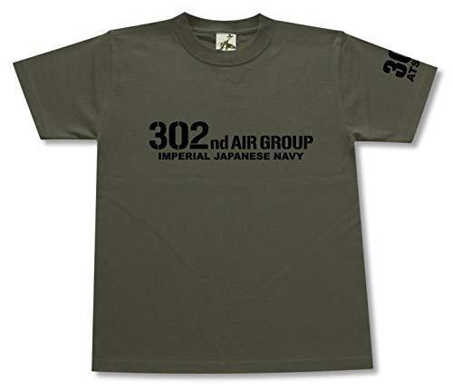 ギガント 第302海軍航空隊 Tシャツ オリーブ XLサイズ