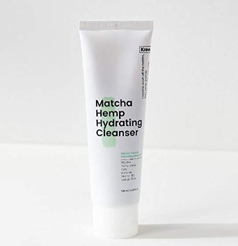 開業医服十分です[Krave] Matcha Hemp Hydrating Cleanser 120ml / 抹茶ハイドレイティングクレンザー120ml [並行輸入品]