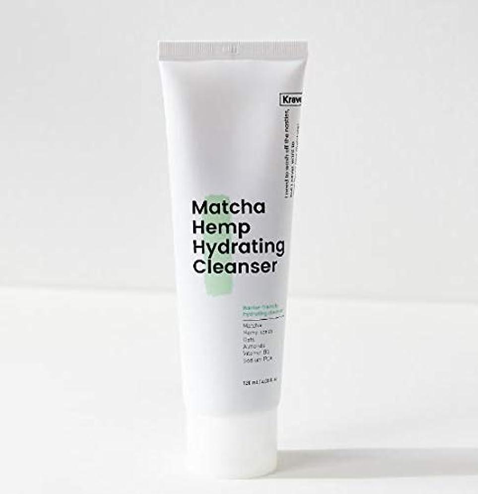 収束弁護士足首[Krave] Matcha Hemp Hydrating Cleanser 120ml / 抹茶ハイドレイティングクレンザー120ml [並行輸入品]