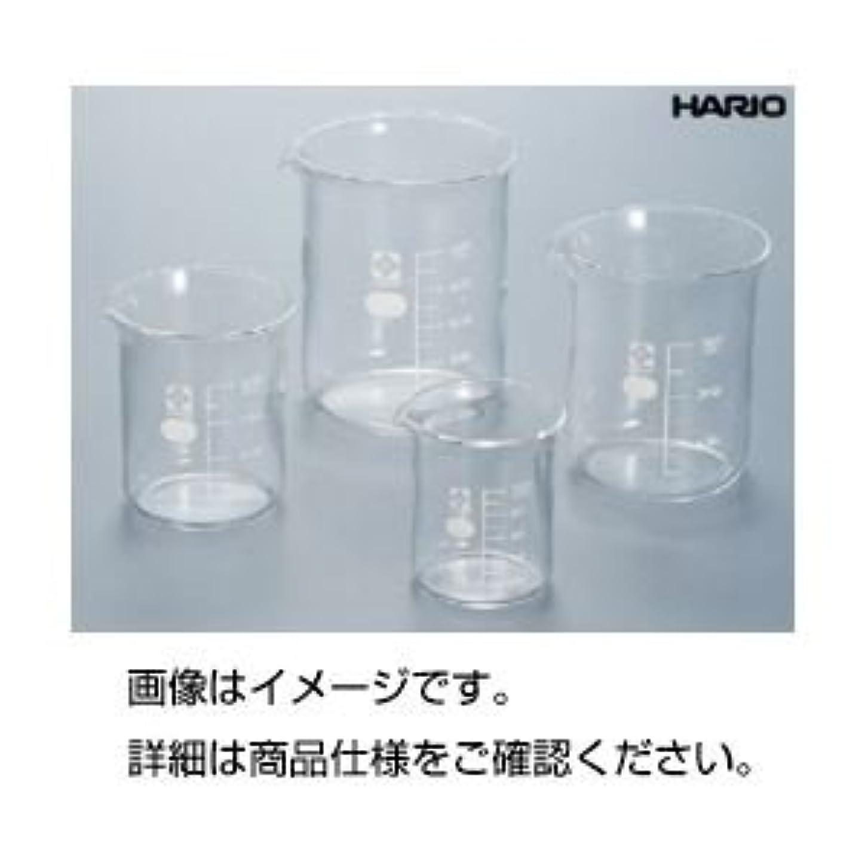 休暇トマト悲観主義者(まとめ)硼珪酸ガラス製ビーカー(HARIO)20ml【×10セット】 ds-1588959