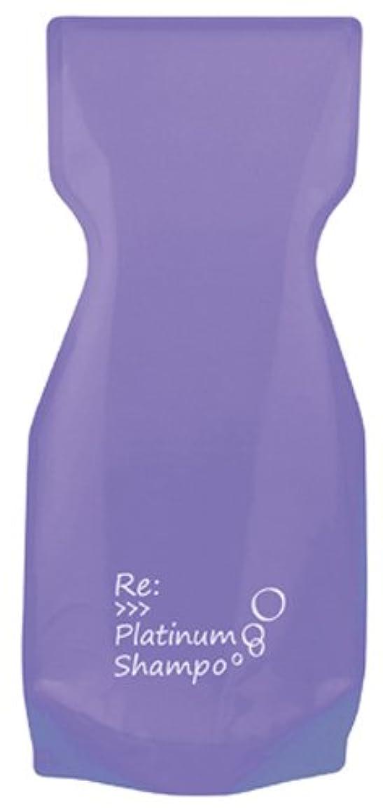 へこみ有用シャワーアジュバンRE:プラチナムシャンプー レフィル 700ml