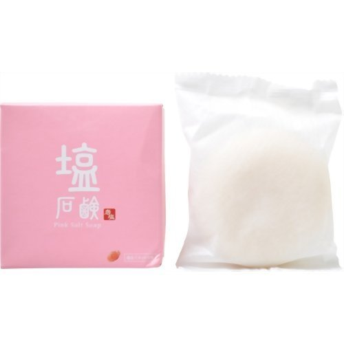 天然岩塩を配合… 塩石鹸 Pink Salt Soap(泡立てネット付属)