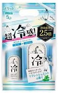 花王 メリットクールシャンプーデザイン ポンプ 425ml+詰め替え 350ml