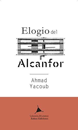 Elogio del Alcanfor (200 Gramos, Band 0)