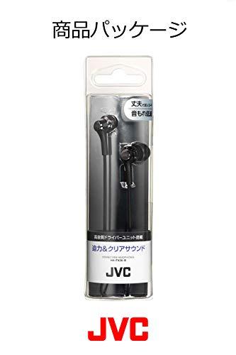 JVCHA-FX26-Bカナル型イヤホンブラック