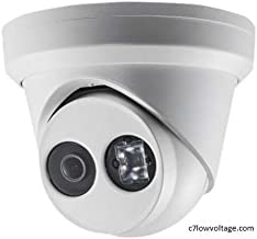 HIKVISION DS-2CD2345FWD-I 6MM 4MP Outdoor Network Turret Camera with Night Vision & 6mm Lens, Weatherproof Camera.