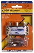 サン電子 分配器(F形) 10~2150MHz CSD-774AG-P